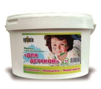 Изображение Краска для детской. 15 кг