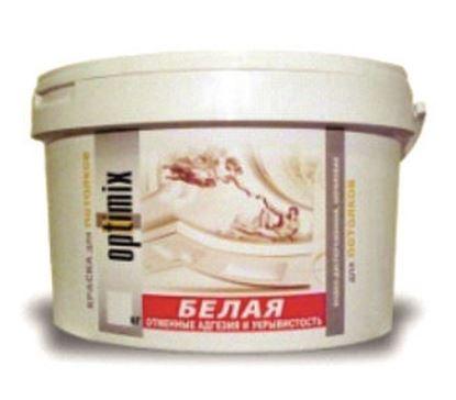 Изображение Краска для потолков - белая. 7 кг