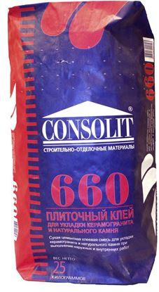 Изображение Клей плиточный для керамогранита и натурального камня - 660. 25 кг