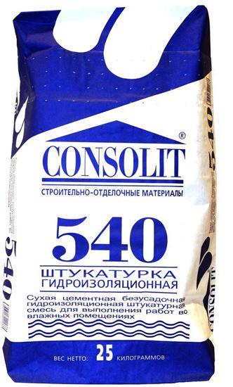 Изображение Штукатурка гидроизоляционная - 540. 25кг