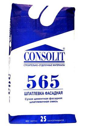 Изображение Шпатлевка фасадная - 565. 25 кг