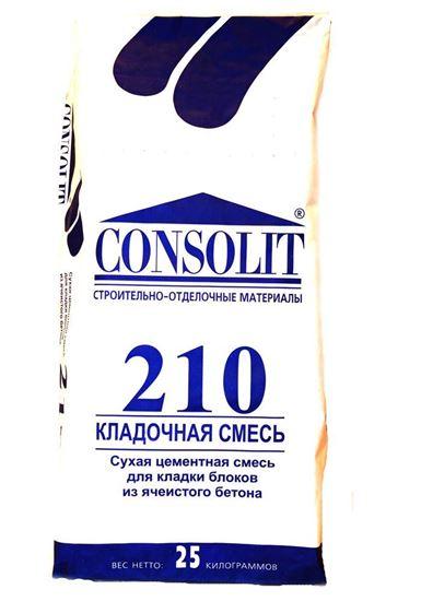 """Изображение Кладочная смесь для """"газоячеистых блоков"""" - 210. 25 кг"""