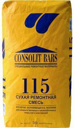 Изображение Сухая ремонтная смесь бетонных и железобетонных конструкций и материалов  BARS 115. 30 кг